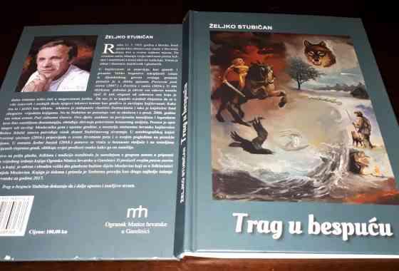 Garešnički ogranak Matice hrvatske izdao novu knjigu